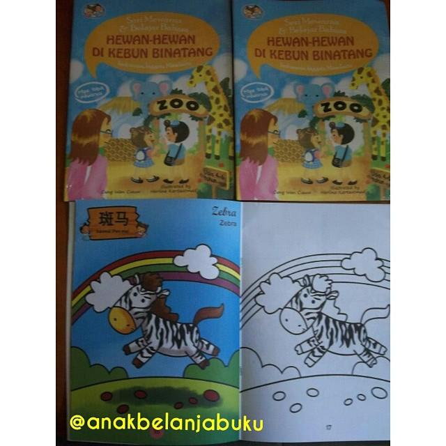 Seri Mewarnai Hewan Hewan Di Kebun Binatang Books Stationery On