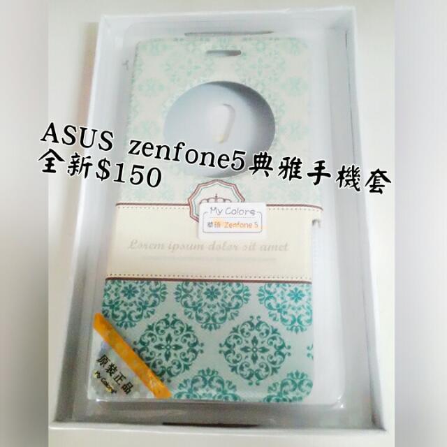 ASUS Zon5手機保護套