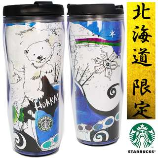 Starbucks 限定隨行杯 北極熊旭山動物園地域 當地限定12oz/350ml 一入