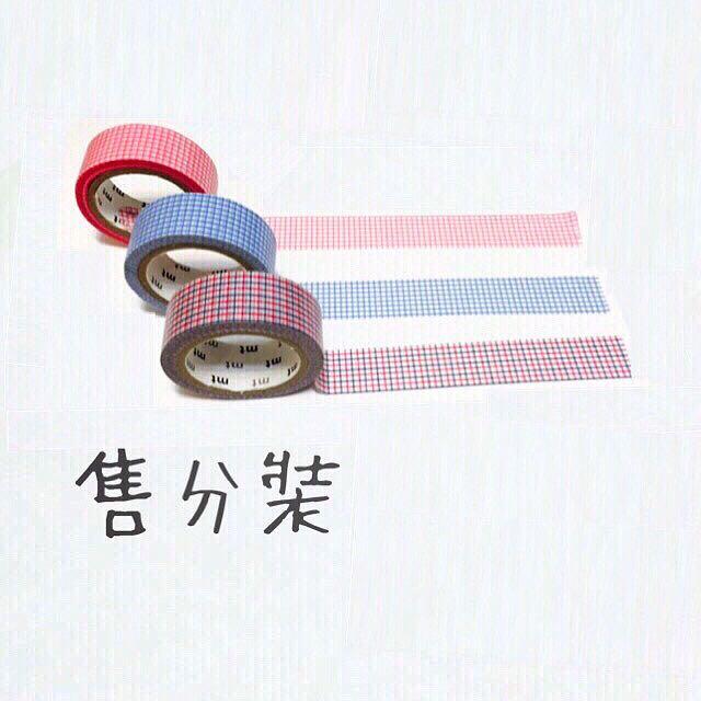 [分裝] Mt紙膠帶格子 共3款❤️