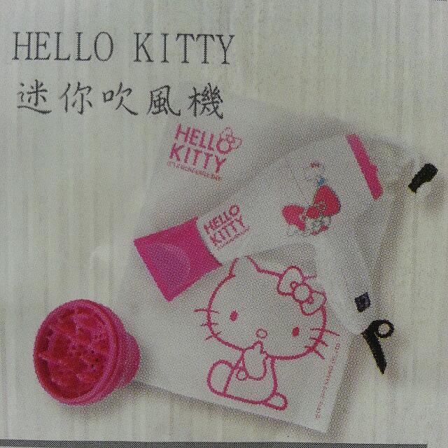 Hello kitty全球電壓迷你吹風機