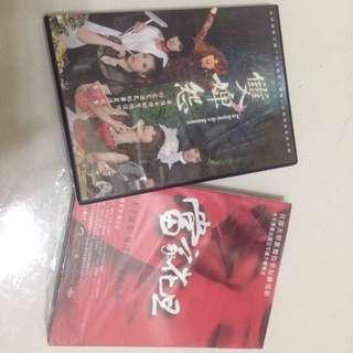 白雪綜藝劇團-當家花旦&雙婢怨DVD