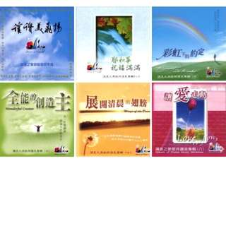 Looking For: 赞美之泉 敬拜CD/DVD (Stream Of Praise)