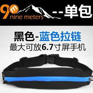 黑蜜馬◕‿◕預購 跑步 運動 爬山 腰帶 霹靂腰包 彈力三層防水 單包 0001500002
