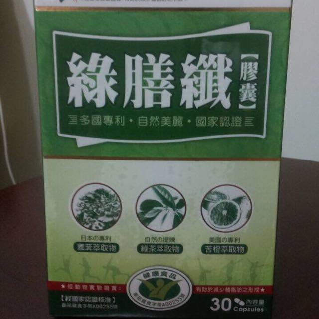 綠善纖健康食品