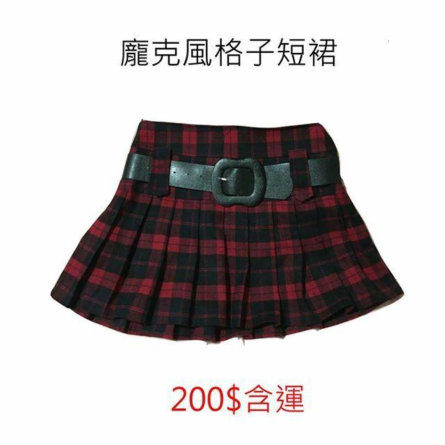 龐克風格子短裙