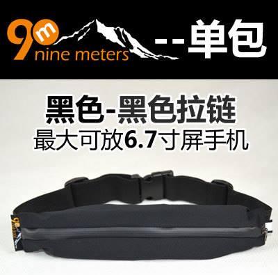 黑蜜馬◕‿◕預購 跑步 運動 爬山 腰帶 霹靂腰包 彈力三層防水 0001500002
