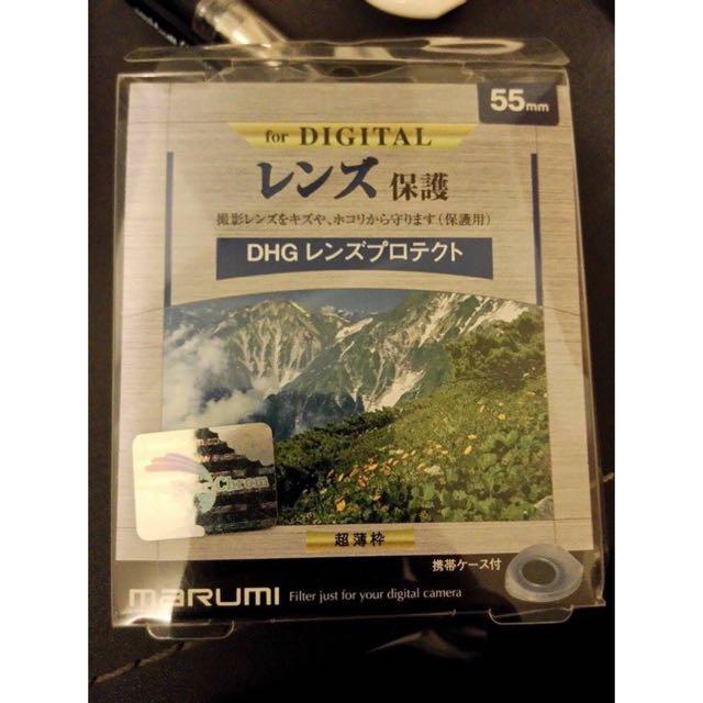Marumi 55mm 保護鏡