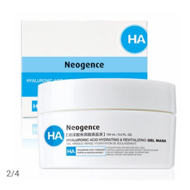 全新Neogence 玻尿酸保濕醒膚晶凍 150ml 原價990