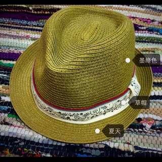 大清倉🔊夏天必備,草帽一頂