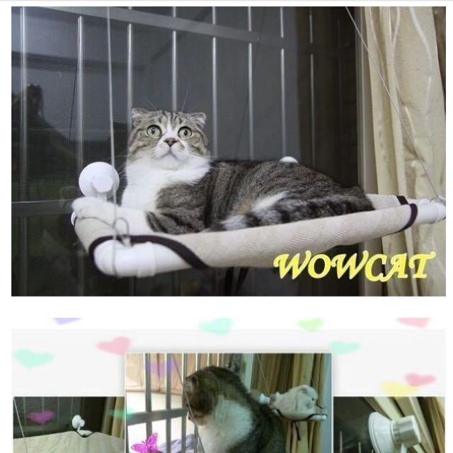全新貓窗台 貓床組 承重20公斤 米色
