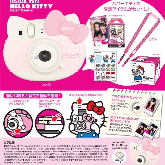 全新 FUJIFILM 富士【instax mini HELLO KITTY】拍立得