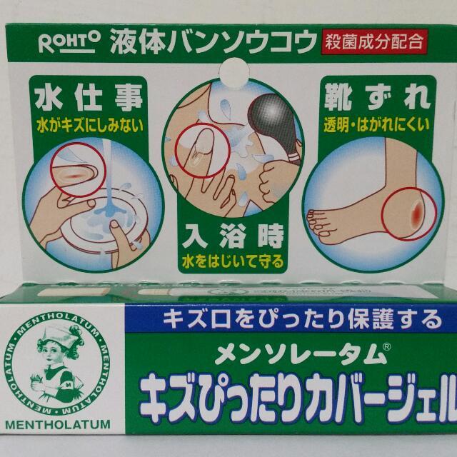 日本防水液體隱形ok綳