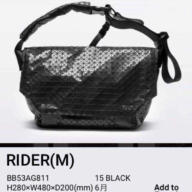 Trendy Issey Miyake Bao Bao Black Gloss Rider Sling Bag Crossbody For Man 4080871132ea1