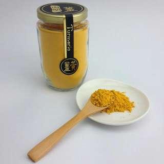台灣天然有機無毒薑黃粉