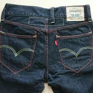 Authentic Levi's 523 Straight Cut Jeans