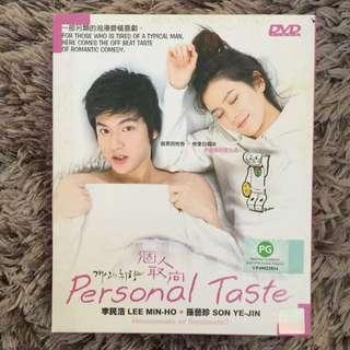 DVD Korean Movie - Personal Taste - Lee Min Ho