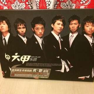 六甲樂團 同名專輯CD