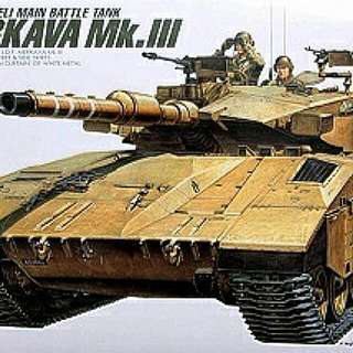 Academy Merkava 3 And Tank Crew