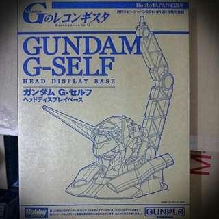 Gundam G-self Head Display Base/Stand.