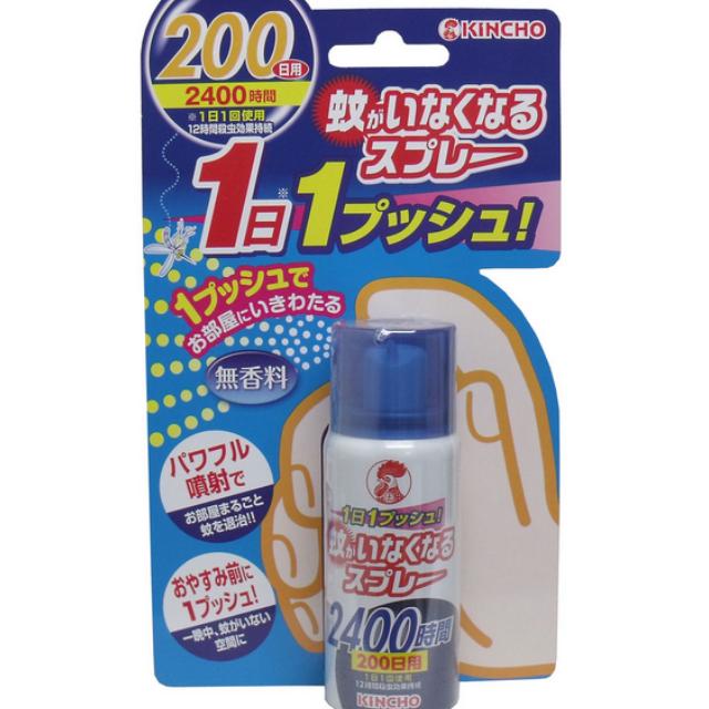 【現貨】日本KINCHO金鳥牌 防蚊噴霧 無香料 200日用 45ml
