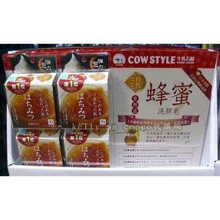 日本 COW 牛乳石鹼 自然派 蜂蜜 洗顏皂 80g