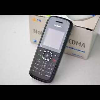 Nokia 1506軍人機