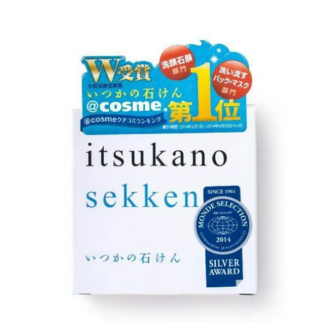 日本 cosme大賞第一 !!水橋保壽堂itsukano sekken 酵素潔面皂