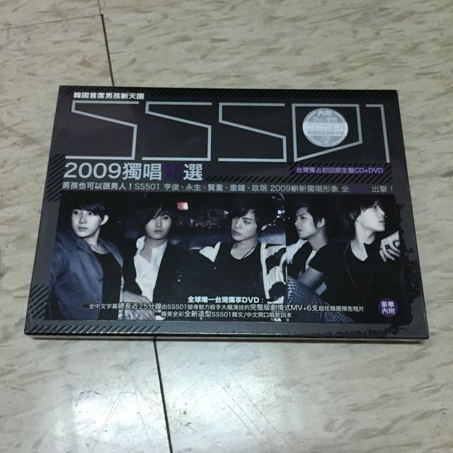 SS501 2009獨唱新選 台灣獨占初回限定盤CD+DVD