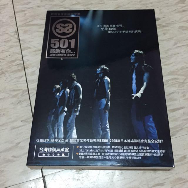 SS501 感謝有你 2008年日本首場演唱會