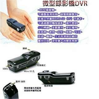 超迷你攝影機Mini DV 行車紀錄器/檢舉達人/上課錄影/蒐證(免運)