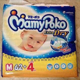 Brand New Mamy Poko Size M Tape Diaper 66pcs