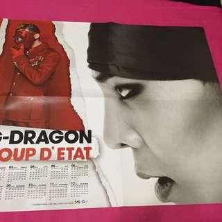 Big Bang Gdrangon絕版獨家華納授權大型海報