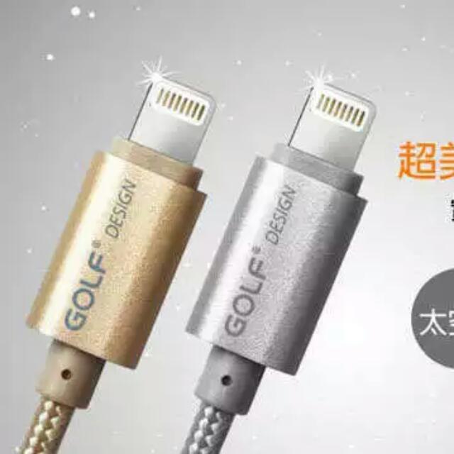 免運 便宜出清【GOLF 太空鋁系列網狀編織USB充電傳輸線(1M)】 香檳金  APPLE 8PIN
