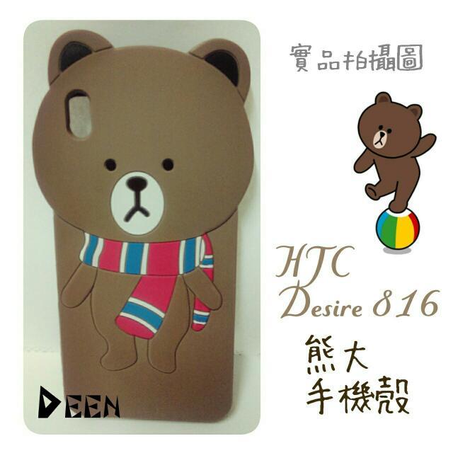 HTC Desire 816-圍巾熊大手機殼(套)
