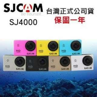 Sjcam Sj4000 正原廠公司貨 一年保固