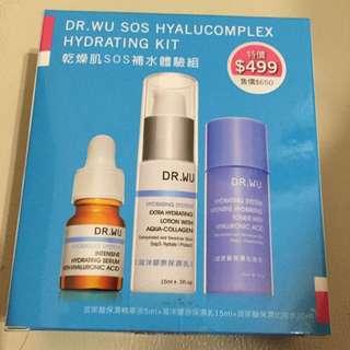 Dr.Wu乾燥肌SOS補水體驗組