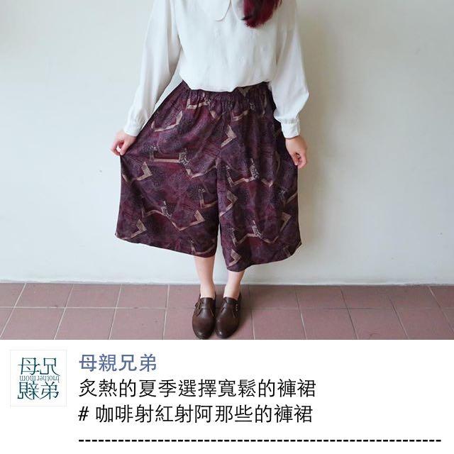 💙寬鬆褲裙 全新✨✨