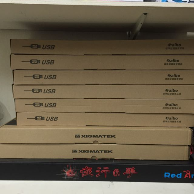 Aibo 鍵盤滑鼠組 標準
