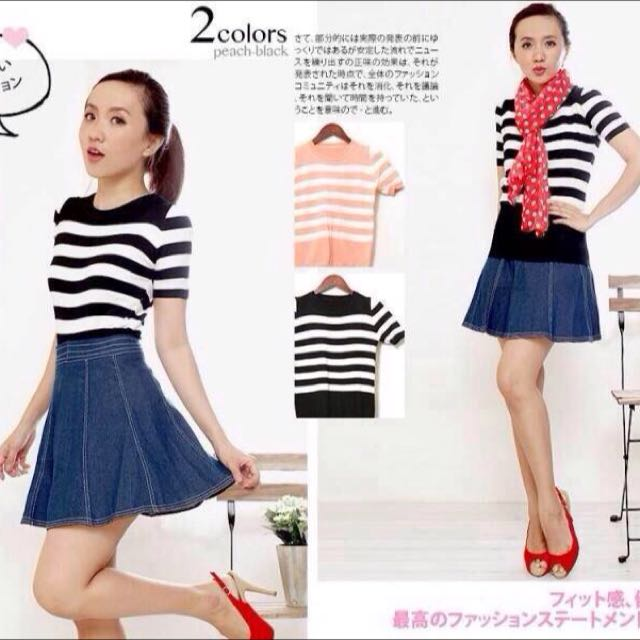 STRIPE MONOCHROME KNIT RAJUT