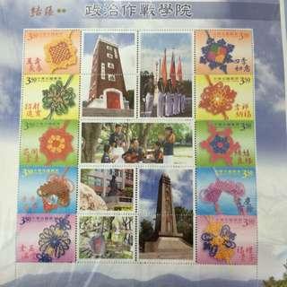 紀念郵票 結緣系列
