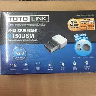 Toto Link Usb無線網卡 / 150M