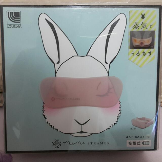 日本ATEX 音樂熱敷眼罩 粉色