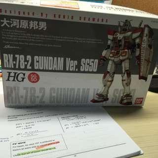 HG Gundam SG50 Model Kit