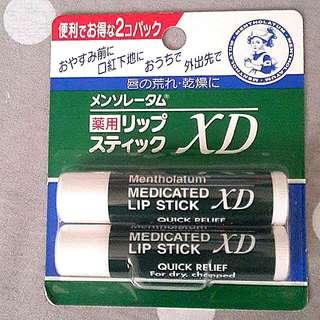 全新.日本小護士護唇膏(含運)