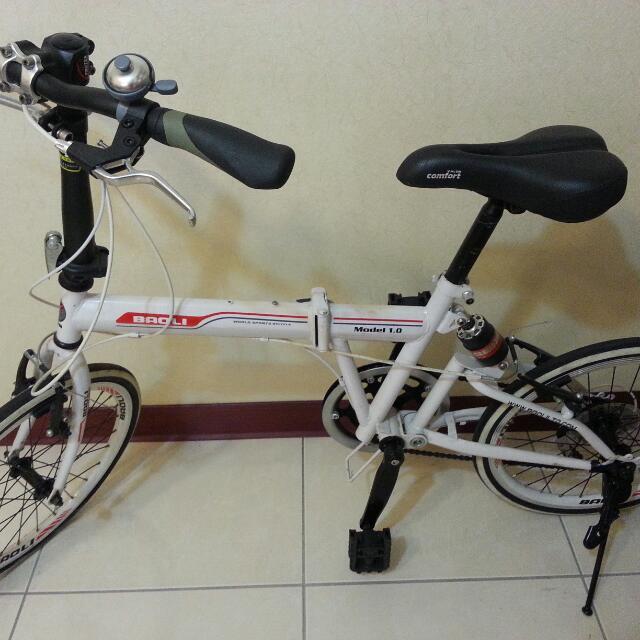 20寸折疊腳踏車