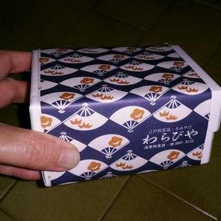 Lucky Dip Souvenir From Tokyo