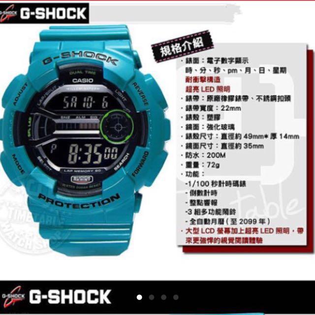 {超嚴選} G-SHOCK手錶