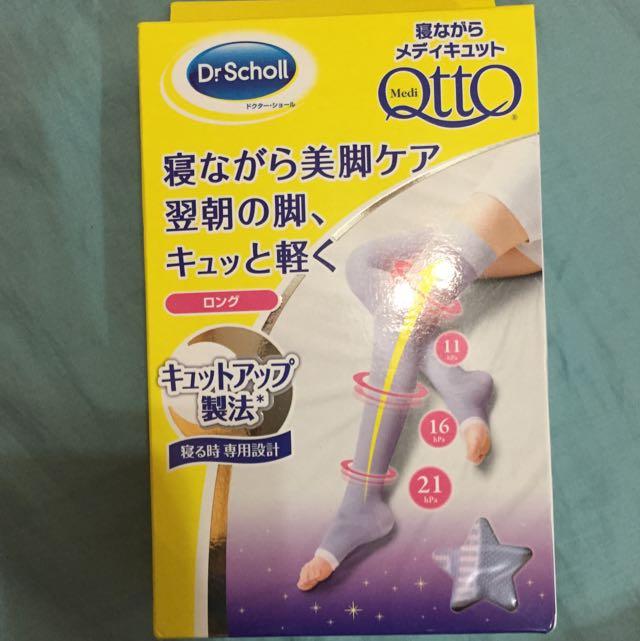 (全新)Qtto膝上睡眠襪