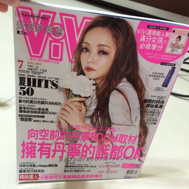 ViVi唯妳時尚國際中文版 7月號/2015雜誌